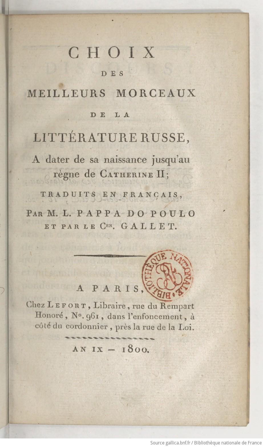 Traduire datant de français