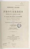 Version arabe des Proverbes, surnommés livre de la recherche de la sagesse <br> Saadia Ben Iosef Al-Fayyoûmî. 1894