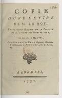 Illustration de la page Charles Le Roy (1726-1779) provenant de Wikipedia