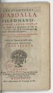 Illustration de la page Pierre Witte (1671?-1742?) provenant de Wikipedia