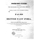 Illustration de la page John Mac Clelland provenant de Wikipedia