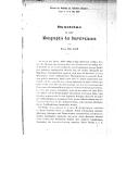 Illustration de la page Hans Hallier (1868-1932) provenant de Wikipedia