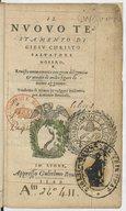 Illustration de la page Guillaume Rouillé (1518?-1589) provenant de Wikipedia
