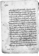 Illustration de la page Muḥammad ibn ʿAlī al-Ḥakīm al- Tirmiḏī (0820?-0932?) provenant de Wikipedia