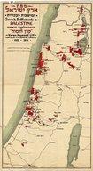 Jewish settlements in Palestine  1922