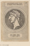Illustration de la page Eusèbes Philoromaios Ariobarzane III (roi de Cappadoce) provenant de Wikipedia