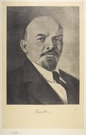 Image from Gallica about Vladimir Ilʹič Lenin (1870-1924)