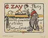 Illustration de la page Menuisiers provenant de Wikipedia