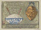 Illustration de la page Baguettes (couverts) provenant de Wikipedia