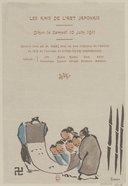 Illustration de la page Masayoshi Kitao (1764-1824) provenant de Wikipedia