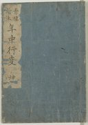 Image from Gallica about Utamaro Kitagawa (1753-1806)