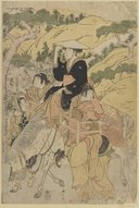 Illustration de la page Shunzan Katsukawa ([S.d.]) provenant de Wikipedia