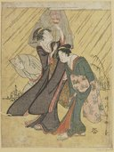 Illustration de la page Eiri Rekisentei provenant de Wikipedia