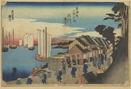 Image from Gallica about Daimyō
