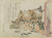 Image from Gallica about Hokuba Teisai (1771-1844)