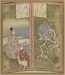 Illustration de la page Shinsai Ryūryūkyo (1764-1830) provenant de Wikipedia