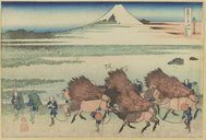 Illustration de la page Hokusai Katsushika (1760-1849) provenant de Wikipedia