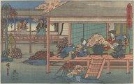 Illustration de la page Daimyō provenant de Wikipedia