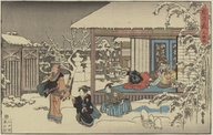 Illustration de la page Jardins à la japonaise provenant de Wikipedia