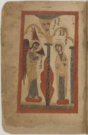 Evangéliaire nestorien <br> Syriaque 344
