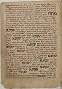 Kabbale  Ta'amey hamiswwt  A. ben Jacob Ifergan. XVIIeme s.