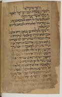 Traduction du livre de Deutéronome (péricopes Matot-Massaï)  Yepet ben ʿEliy Halewiy. XIV-XVe s.