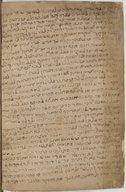 Commentaire des Psaumes I  Yepet ben ʿEliy Halewiy. 1612-1614
