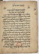 Commentaire des Psaumes II  Yepet ben ʿEliy Halewiy. 1612-1614