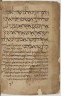 Commentaire des Nombres  Yepet ben ʿEliy Halewiy.