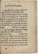 Commentaire des Psaumes IV  Yepet ben ʿEliy Halewiy. 1612-1614