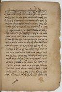 Commentaire du livre des Proverbes  Yepet ben ʿEliy Halewiy. XVe-XVIe s.