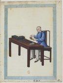 Encre de Chine : fabrication <br> Atelier Yoeequa. 1830-1840