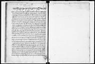 Bildung aus Gallica über Joseph Ben Shem Tov (1400?-1460?)