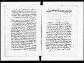 Histoire de l'expédition française en Égypte, par un chrétien de l'Orient  (Niqula al-Turk). 1826