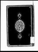 Muḥammad Ibn ʿalī Ibn Al-ʿarabī Muḥyī L-Dīn. Awrād  XVIIIe s.