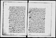 Al-Ġurar fī siyar al-mulūk wa aẖbārihim <br> Al-Ḥusayn Ibn Muḥammad Al-Marġanī Aṯ-Ṯaʿālibī. 1836