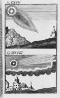 Fig.XXXVII : Phénomène obbservé lors du passage de la comète de l'an 394. Fig.XXXVIII : Phénomène obbservé lors du passage de la comète de l'an 418. [Cote :2507A]