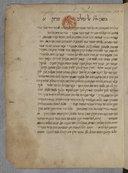Kabbale  Recueil de textes cabalistiques [Sefer Yetsira, et al.]  XIVeme s.
