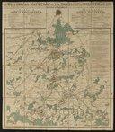 Illustration de la page Thomas Egerton (libraire, 17..-18..) provenant de Wikipedia