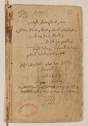Illustration de la page Touareg (langue) provenant de Wikipedia