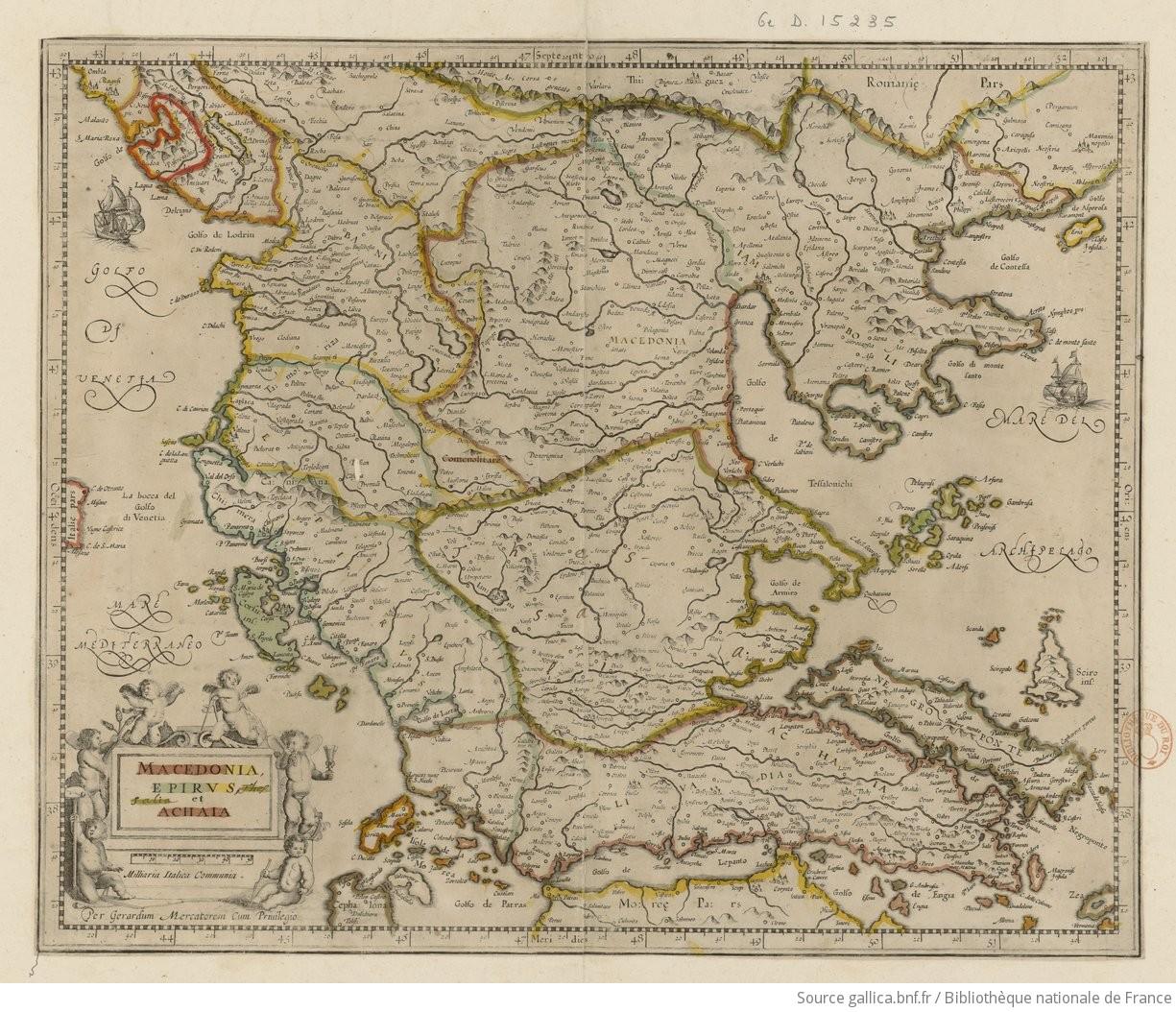 Macedonia Epirus et Achaia / per Gerardum Mercatorem - 1
