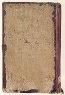 Illustration de la page Masʿūd ibn ʿUmar ibn ʿAbd Allāh al- Taftāzānī (1312?-1389?) provenant de Wikipedia