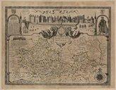 Illustration de la page Windsor, Château (Berkshire, Royaume-Uni) provenant de Wikipedia