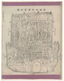 Image from Gallica about Pékin (Chine)