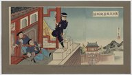 Illustration de la page Junzaburō Morimoto provenant de Wikipedia