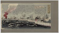 Illustration de la page Kumajirō Fukuda (18..-1898) provenant de Wikipedia