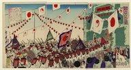 Illustration de la page Yasugorō Shimizu provenant de Wikipedia