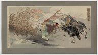 Illustration de la page Lüshun (Chine) provenant de Wikipedia