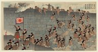 Illustration de la page Kiyochika Kobayashi (1847-1915) provenant de Wikipedia