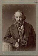 Image from Gallica about Mihail Aleksandrovič Bakunin (1814-1876)